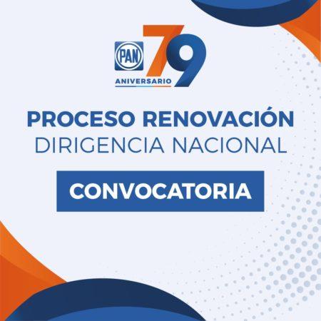Convocatoria para la elección de la o el Presidente e Integrantes del Comité Ejecutivo Nacional, periodo 2018-2021
